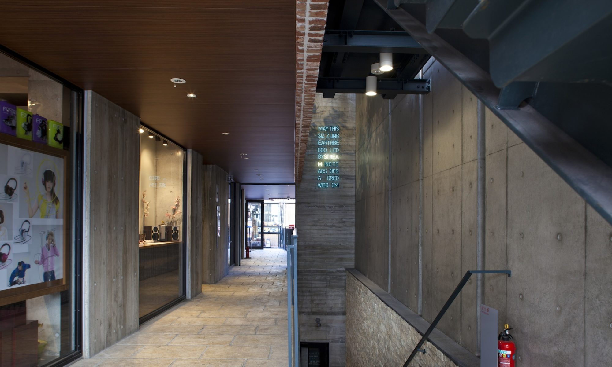K&FACTORY Architects Office